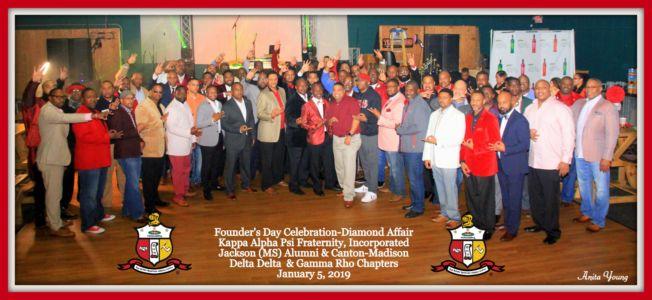 J5 Founders Day Celebration 2019 9