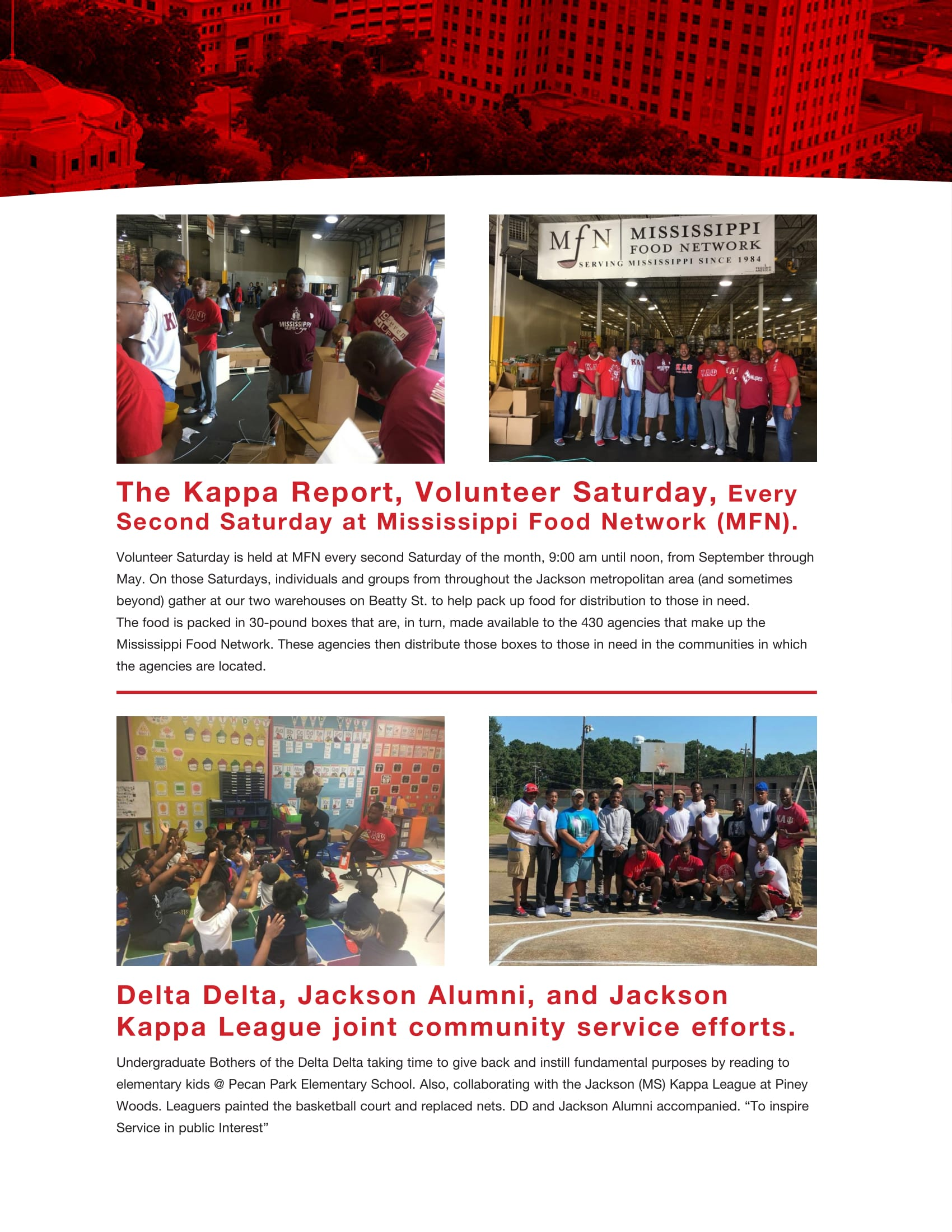 november 2017 newsletter jackson alumni chapter of kappa alpha psi